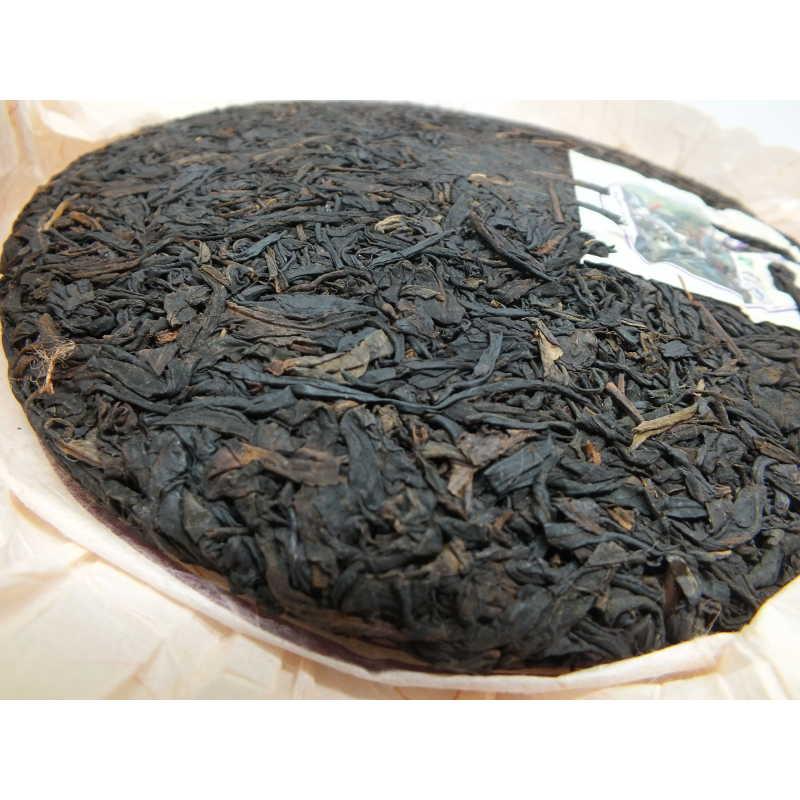 Pu-er Tea (Yunnan Province)